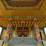 Ba San Miao Temple Labuan