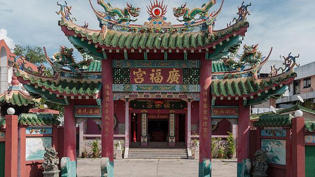 Kwang Fook Kong Temple